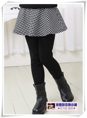 •*~ 辣媽咪衣飾小舖 ~*•❤童裝系列❤P830789韓版大童加絨加厚千鳥格假兩件裙褲