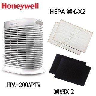 (濾心x2片+濾網x1盒) 適用honeywell HPA-200/HPA-202