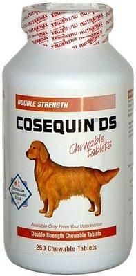 (2罐以上免運費)美國NUTRAMAX原廠進口每均公司貨COSEQUIN DS 250顆口嚼錠