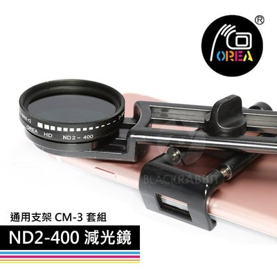 數位黑膠兔【 OREA ND2-400...