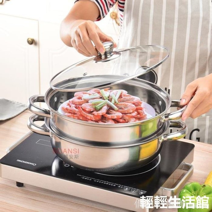 不銹鋼蒸鍋湯鍋火鍋蒸煮鍋雙層三層湯蒸鍋多用蒸火鍋禮品贈品28cmqqshg