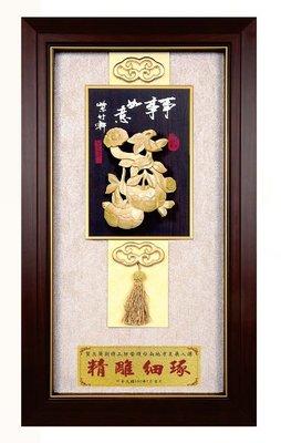 『府城畫廊-台灣工藝品』竹雕-事事如意-34x60-(立體裱框,高質感掛匾)-請看關於我聯繫-H02-02