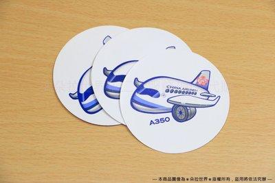空中巴士 AIRBUS A350 Q版飛機貼紙 華航 每張30元