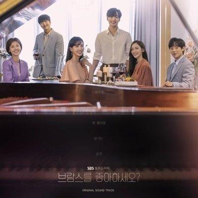 全新韓劇【你喜歡布拉姆斯嗎】OST電視原聲帶 CD 韓版朴恩斌 金旻載 太妍 TaeYeon 伯賢