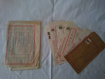 *阿柱的店* 民國66年 臺灣 中央氣象局 民用氣象測站 輔導紀錄表 信件等