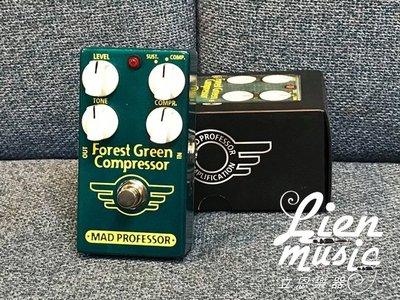 立恩樂器 效果器專賣》芬蘭 MAD PROFESSOR Forest Green Compressor 壓縮效果器
