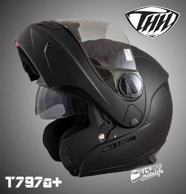 YC騎士生活_THH T-797 A+ 可樂帽 可掀式安全帽 雙鏡片 內藏墨鏡片 可拆式 汽水帽 T797 消光黑