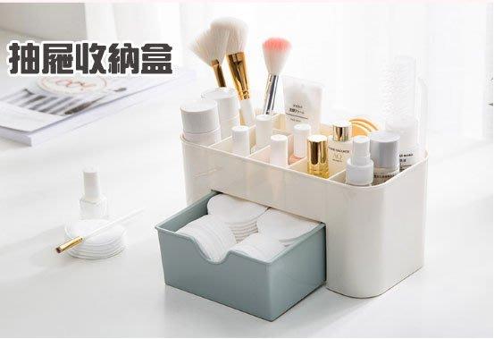 【批貨達人】抽屜式淡雅色桌面整理盒/化妝品收納盒/文具用品收納盒