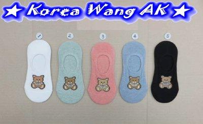Korea Wang AK~(現貨)韓國代購 東大門 卡哇伊Q版小熊熊短襪後跟有矽膠不鬆脫 4款 單雙50元【SS02】