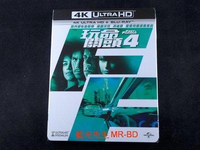 [4K-UHD藍光BD] - 玩命關頭4 Fast & Furious 4 UHD + BD 雙碟限定版 (傳訊正版)