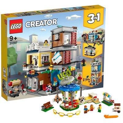 LEGO樂高創意百變三合一 3三變31097寵物店和咖啡廳排樓 益智積木