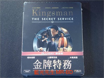 [藍光BD] - 金牌特務 Kingsman : The Secret Service 限量鐵盒版 ( 得利公司貨 )