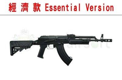 JHS((金和勝 生存遊戲專賣))免運費 LCT全鋼製TX-5電動槍 6452