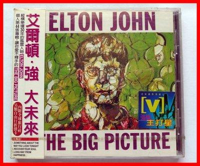 ◎1997全新CD未拆!艾爾頓強-Elton John-大未來專輯-The Bigger Picture-等11首好歌-