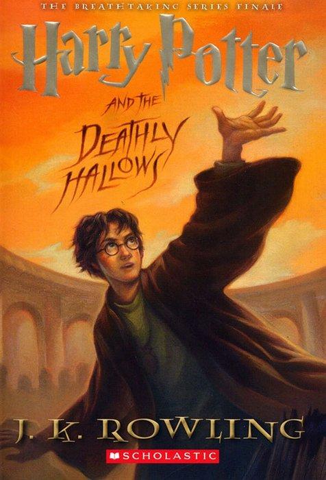 *小貝比的家* HARRY POTTER & THE DEATHLY HALLOWS #7/平裝/12以上