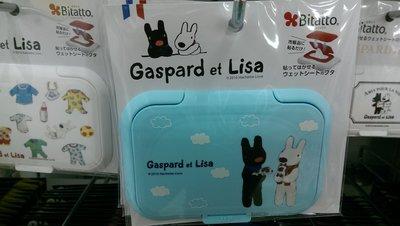 ***日本帶回***Gaspard et Lisa卡斯柏和麗莎 紙巾面紙盒蓋 ♪☆♪(大)藍