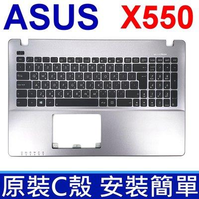 ASUS X550 灰色 C殼 繁體中文 筆電鍵盤 X550JD X550JK X550JX X550L X550LA