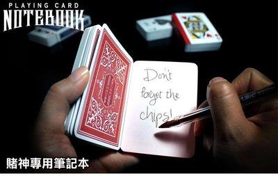 原創英國幽默生活設計品牌SUCK UK賭神專用撲克牌筆記本