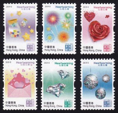 香港 2019年 「心思心意」郵票
