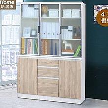 【UHO】 艾美爾4.2尺鋁框書櫃組~低甲醛系統板    HO20-614-10-11