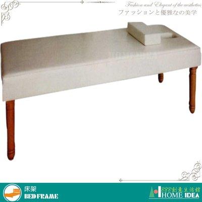 【888創意生活館】108-002大型整脊推拿床$4,200元(02-6沙發床理容復健按摩床傢具)高雄家具