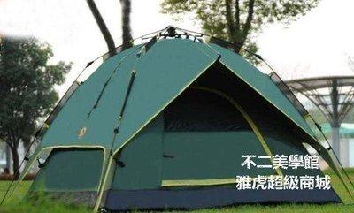 【格倫雅】^戶外用品野營野外帳篷34人雙層 多人自動帳篷 速搭雙人帳篷 沙灘帳篷 露營