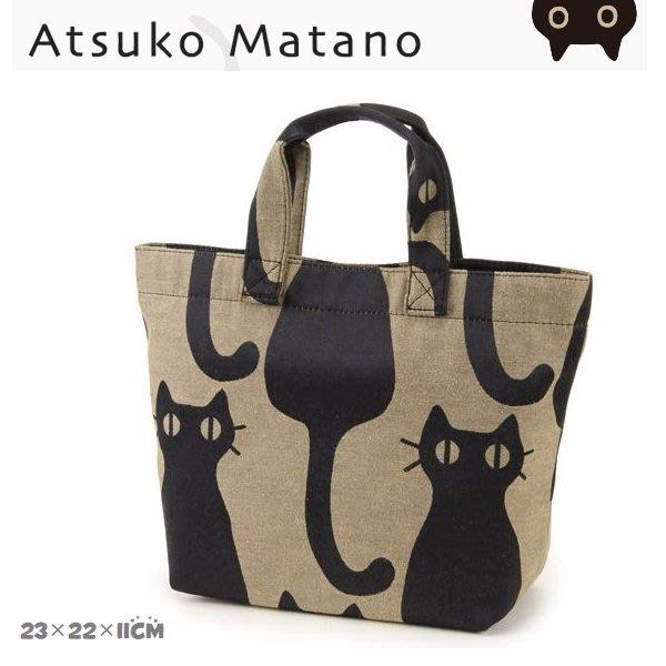 ✿預購 【JZB 84】✿保野溫子 ATSUKO MATANO 室內貓 ✪mini Bag 提袋 23×22×11cm