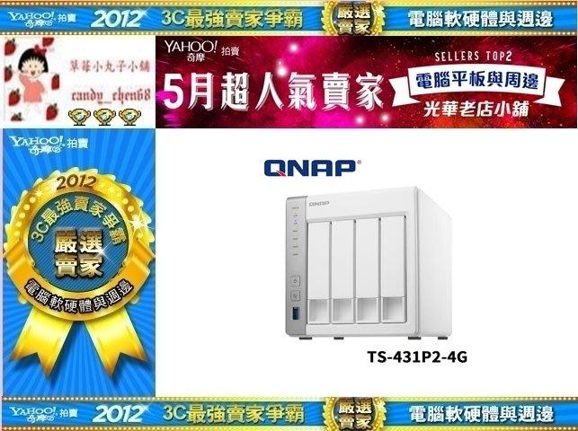 【35年連鎖老店】QNAP 威聯通 TS-431P2-4G 4Bay 網路儲存伺服器有發票/2年保固