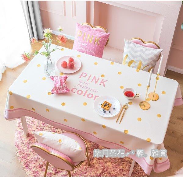 柒月茶花╭*輕。雜貨。銀杏 北歐鄉村風 粉邊金點甜點台展示桌布 餐桌巾桌布 拍攝背景道具