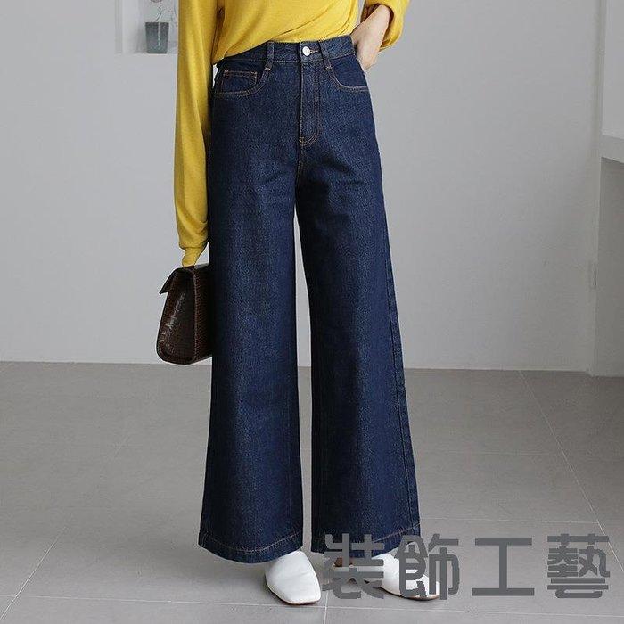 春夏季新款女式長褲韓國中腰修身顯瘦深藍牛仔闊腿褲