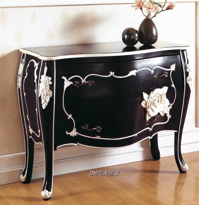 【DH】商品貨號N501-1《尊龍》法式黑色銀2抽斗櫃。復古歐風時尚經典。主要地區免運費