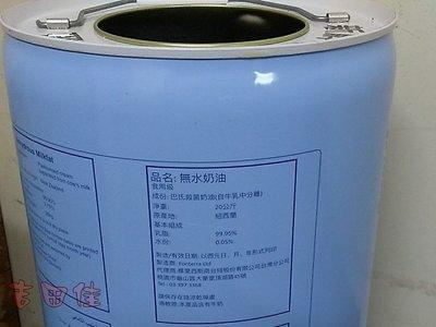 [吉田佳]B121011安佳無水奶油,安佳酥油,分裝(1公斤/包)