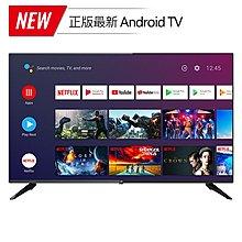 JVC 43吋 Google認證 FHD連網液晶 電視/顯示器 43L 無視訊盒
