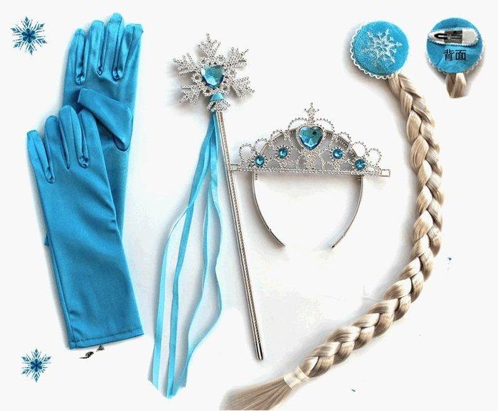 蜜寶貝↗【現貨】【48H快速出貨】 4件組 冰雪奇緣飾品假髪帶+帶鑽皇冠+魔法棒+美麗手套 配飾萬聖節--p001