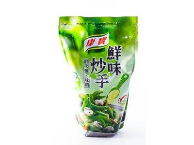 【B2百貨】 康寶鮮味炒手-奶素(500g) 4710254020216 【藍鳥百貨有限公司】