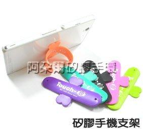 阿朵爾 矽膠手機支架 手機立架 手機輔助器 造型支架 翅膀支架 (各式產品需詢價)