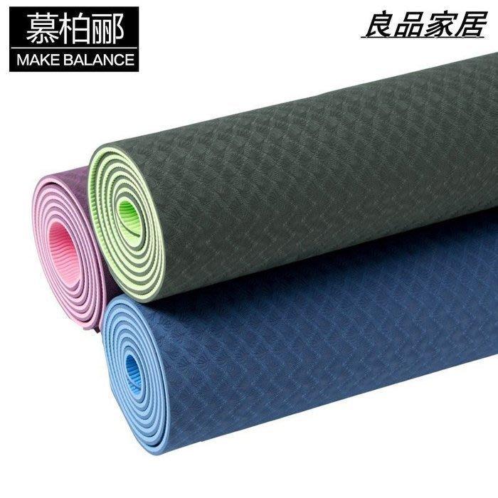 【優上精品】慕柏酈 TPE瑜伽 墊防滑加厚加寬6mm加長瑜珈墊健身墊 3件套(Z-P3233)