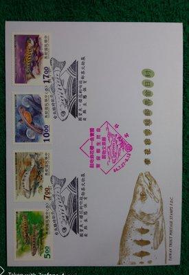 櫻花鉤吻鮭~自然生態保育郵票文物展紀念封~滿千免運費,低於郵局原售價要運費。