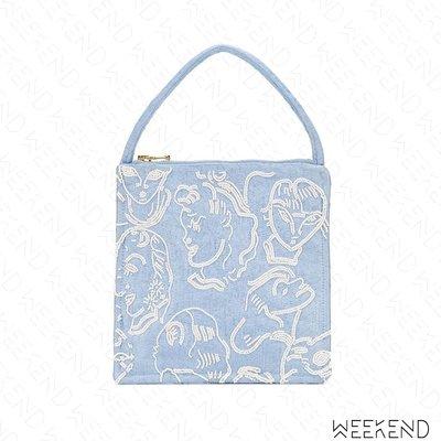 【WEEKEND】 SHRIMPS Augusta 串珠手提包 藍色