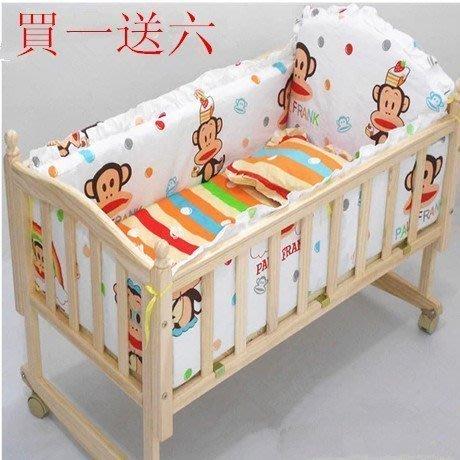 【易發生活館】新品送大禮安裝工具兒床童床搖籃床實木無漆 好孩子首選BB床 寶寶床送蚊帳兒童床嬰兒床寶寶必備款實用
