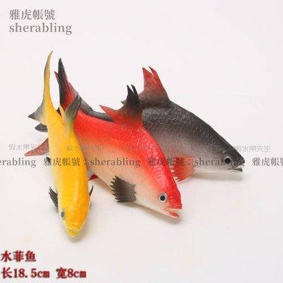 (MOLD-A_224)仿真魚假蔬菜模型假魚裝飾攝影道具海魚淡水魚仿真PU水菲魚羅非魚