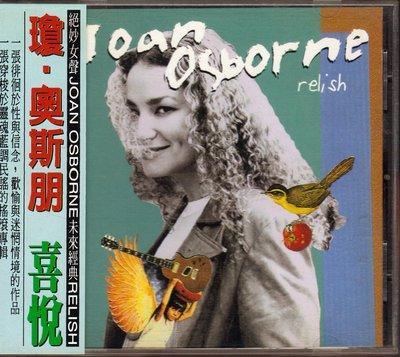 JOAN OSBORNE - RELISH . ONE OF US CD+側標