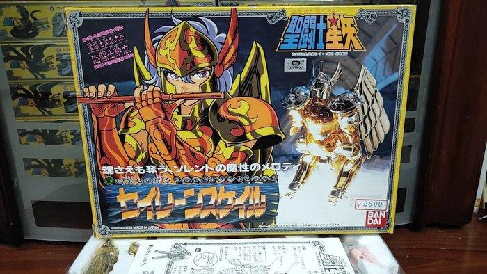 聖鬥士星矢-日版聖衣大系 海鱗衣 海魔女 C10 未開封(SEALED)(1988 MADE IN JAPAN)