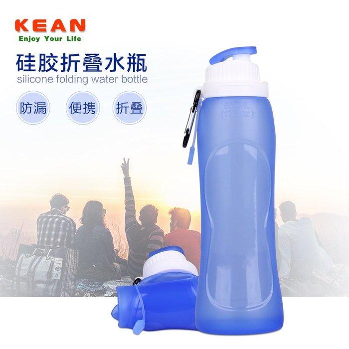 [包妳喜歡]時尚折疊水壺戶外飲水袋便攜可折疊水瓶運動水壺旅遊矽膠壺017