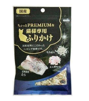 SNOW的家-藤澤 貓咪三味(鱈魚片+蟹肉絲+吻仔魚)25g(10720067