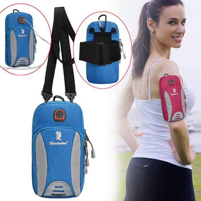 探路虎 跑步手機臂包男女運動裝備臂帶6.0寸手機袋手臂手腕包綁帶臂袋套