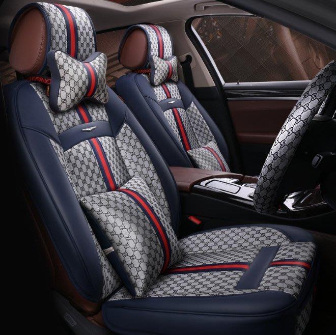 古馳系列新款皮革汽車坐墊四季通用3D全包小車座椅套汽車用品