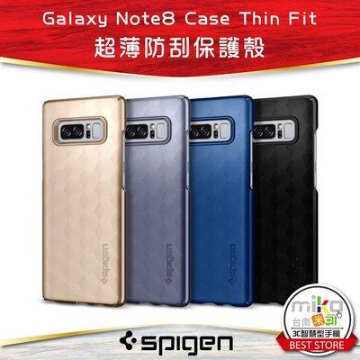 SPIGEN Galaxy Note8 Thin Fit 超薄防刮保護殼 SGP 原廠正品 免運【MIKO手機館】