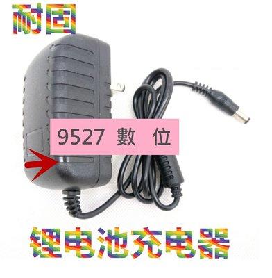 『9527數位』20V-27V 電源適配器電源適配器20V-25V 手鋰槍電鑽電池線-20V-25V 鋰電鑽電池線充電器 新北市