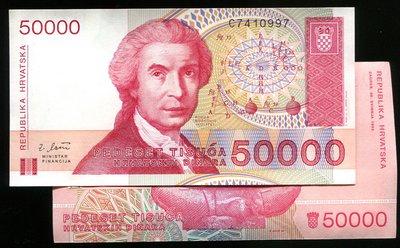 CROATIA(克羅埃西亞紙幣),P26,50000-D,1993品相全新UNC